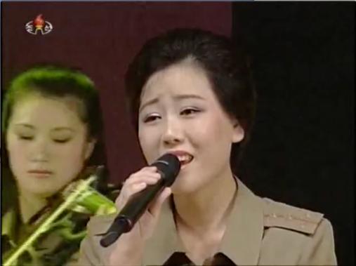 Captain Kim Yu-kyong