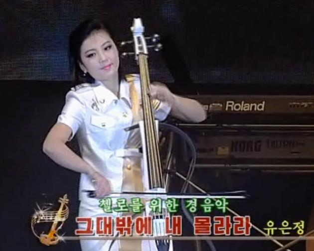 Yu Un-jong 20121010  17.28