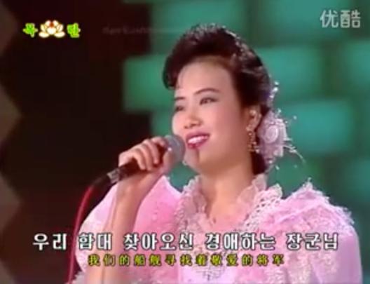 Hyon Song-wol 1995? 01.07