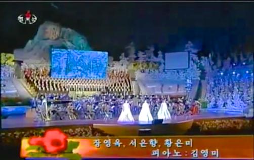 UO Kim Yong-mi's name UO 20120217 09.49