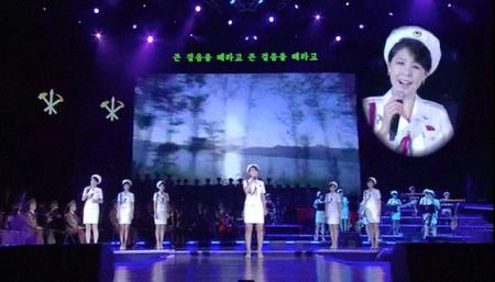 Pak Mi-kyong high 20151011 16.25e