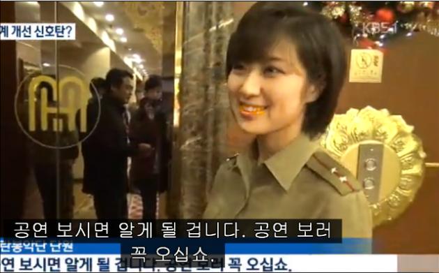 KBS Pak Son-hyang (2).png