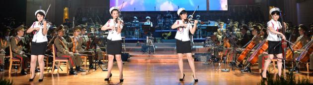 DPRKToday violins
