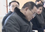 An Jong-ho 20180121b